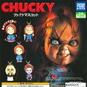 Chucky purapura