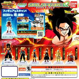 バンダイ スーパー ドラゴンボール ヒーローズ SKILLS FIGURE02 全6種セット