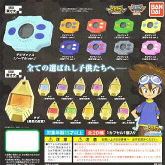 万代 Digimon 纪念玩具 ☆ 20 多种设置 ★