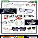 Eyewear basic
