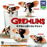 グレムリンギズモいっぱいコレクション全5種