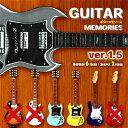 Guitar memory3