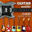 Guitar memory4