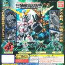 Gundamep 02