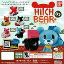 Hitchbear2 sakura