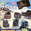House hokuoh