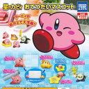 Kirby tetudai