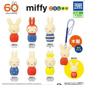 TAKARA TOMY A.R.T.S miffy miffi日本木偶生根☆全6种安排★