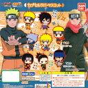 Naruto crubber