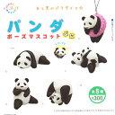 Ntcp panda