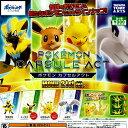 Pokemon movie21 act