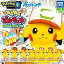 Pokemon-tokopika2