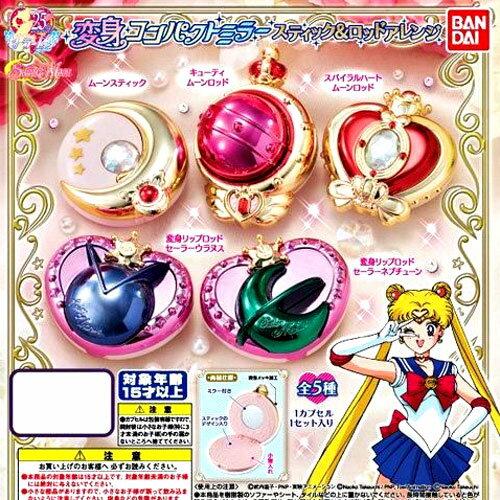 バンダイ 美少女戦士セーラームーン 変身コンパクトミラー スティック&ロッドアレンジ☆全5種セット★
