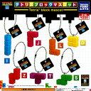 Tetris masco