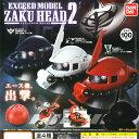 Zakuhead2