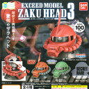 Zakuhead3