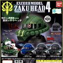 Zakuhead4