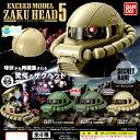 Zakuhead5