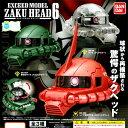 Zakuhead6