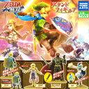 Zelda sfig