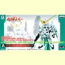 Gundam dxmf uc t