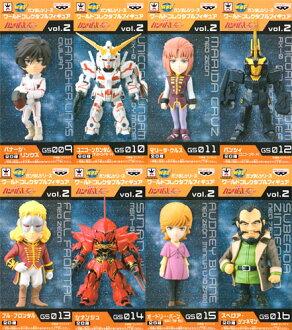 Set Gundam series 8Type Figure 8 vol.2