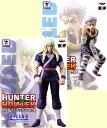 Hunter2 dx3