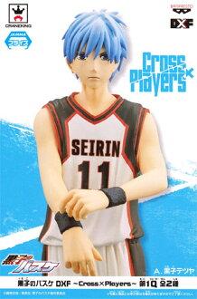 Kuroko basketball DXF ~ Cross×Players ~ 1 Q