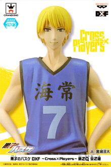 Kuroko basketball DXF-Cross×Players-2Q