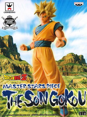 MASTER STARS PIECE DRAGON BALL Z-ドラゴンボール Z- THE SON GOKOU -孫悟空-【MSP】【マスタースターピース】