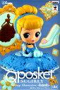 Cinderella sugirly t