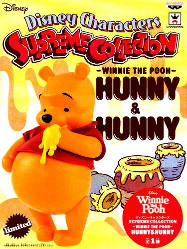 ディズニーキャラクターズSUPREME COLLECTION -WINNIE THE POOH- HUNNY&HUNNY