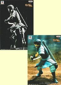 キングダム KINGDOM CREATOR×CREATOR -SHIN- 全2種セット