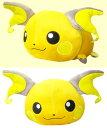 Pokemon-koronui-rai