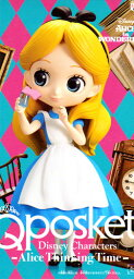 Q posket Disney Characters~Alice Thinking Time~一般彩色單物品