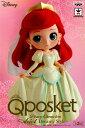 Qpos ariel dreamy t
