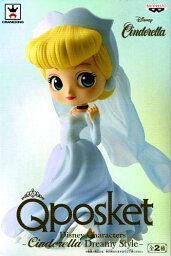 Q posket Disney Characters-Cinderella Dreamy Style-一般彩色單物品