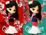 QposketDisneyCharacters-Mulan-