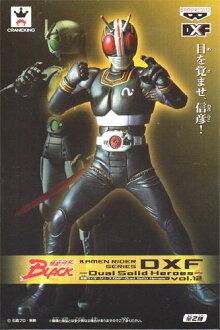 假面骑士系列 DXF 图固双英雄 vol.12 ☆ 车 ★