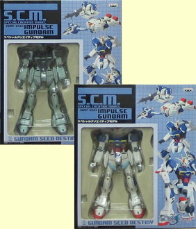 Gundam SEED DESTINY S. C. M. special model-impulse Gundam & impulse Gundam (deactive mode)-set of 2