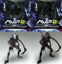Avp-warrior