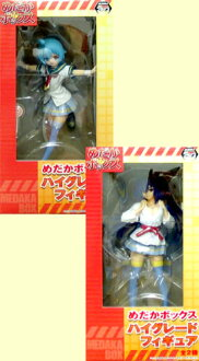 ! Deals SALE! Medaka box PVC figure high grade HG figure 2pcs