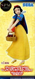 """ディズニープレインセス SPM スーパープレミアムフィギュア """"白雪姫"""" 全1種"""