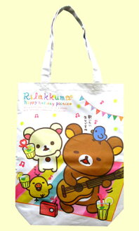 Rilakkuma happy picnic tote bag