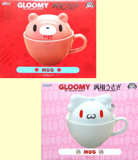 All two kinds of mug cup sets with zippers GP device グル - ミ -, the general-purpose rabbit cover