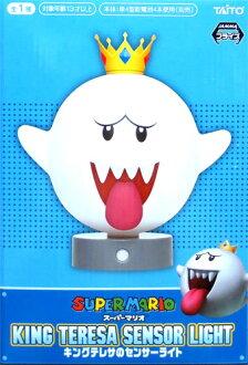 王 Boo 超级 Mario 感应灯