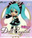 Miku crystal