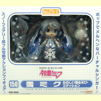 Good smile company nendoroid nendoroid 150 character vocal series 01 hatsune miku snow fun snow play and editions made of PVC action figure