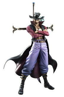 Eyes-dracule mihawk products Ver.2 PVC completed megahouse excellent model ONEPIECE P.O.P portrait of pirates neo-DX Hawk