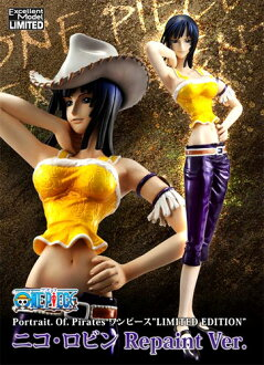Mega how Sue habit Lent model LIMITED EDITION ONE PIECE- one piece - P.O.P portrait of Pirates Nico Robin Repaint Ver. PVC finished product